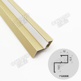 FX-LD122A側發光燈條
